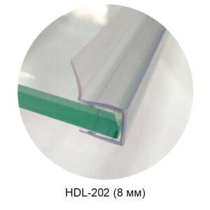 HDL-202 уплотнитель 8 мм