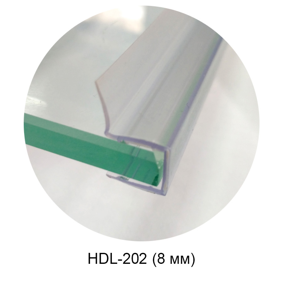 HDL-202