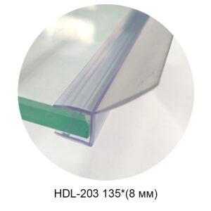 HDL-203 уплотнитель 8 мм