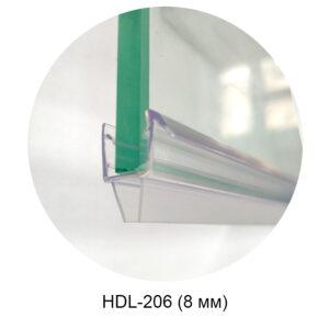 HDL-206 уплотнитель 8 мм