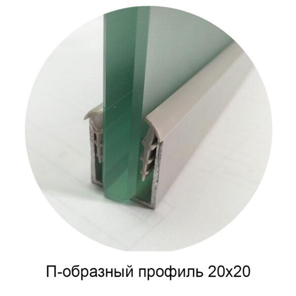 П-образный профиль 20х20 мм