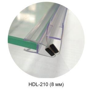 HDL-210 магнитный уплотнитель 8 мм (белый)