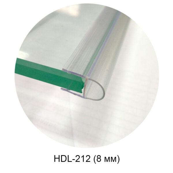 HDL-212 уплотнитель 8 мм