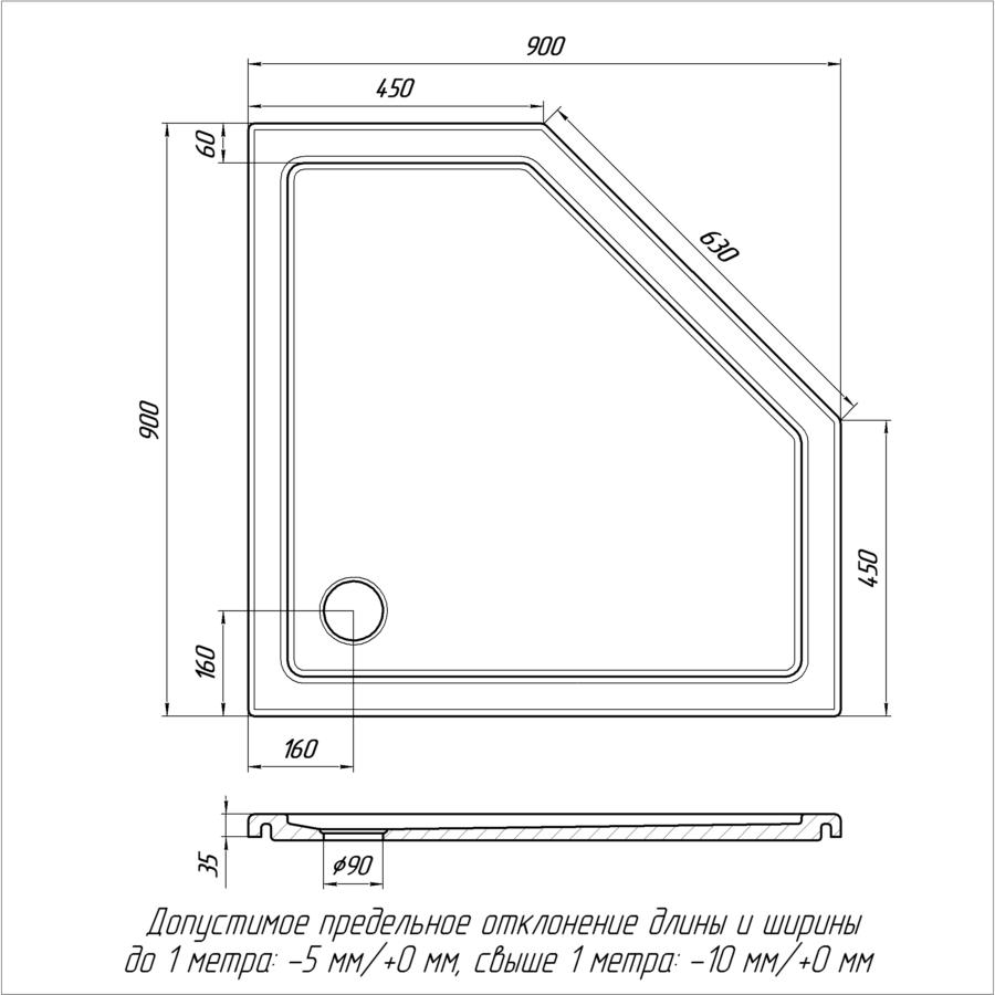 Поддон пятиугольный